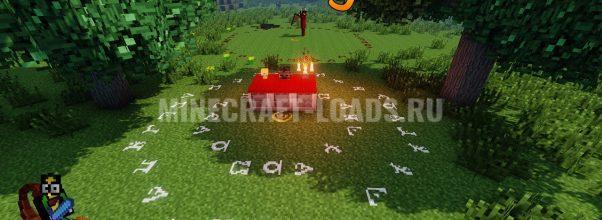Мод Witchery для Minecraft 1.6.4 / 1.7.2 / 1.7.10