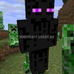 Скин Enderman Эндермена для Minecraft (Майнкрафта)