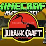 Мод JurassiCraft для Minecraft 1.7.10 / 1.8.9 — 1.11.2