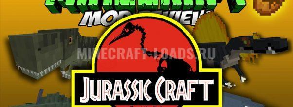 Мод JurassiCraft для Minecraft 1.7.10 / 1.8.9 - 1.11.2