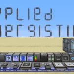 Мод Applied Energistics 2 для Minecraft 1.7.10 / 1.10.2 / 1.12.2