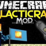 Мод GalactiCraft для Minecraft 1.6.4 / 1.7.10 — 1.11.2