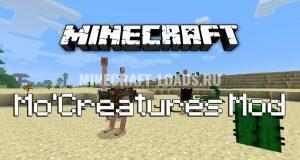 Мод Mo' Creatures для Minecraft 1.6.4 / 1.7.10 - 1.10.2