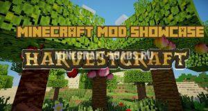 Мод HarvestCraft для Minecraft 1.7.10 / 1.8.9 - 1.12.2