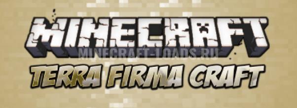 Мод TerraFirmaCraft для Minecraft 1.6.4 / 1.7.10