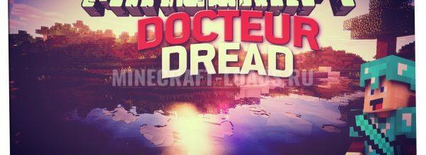 Шейдер DocteurDread для Minecraft 1.10.2 / 1.11.2 / 1.12.2