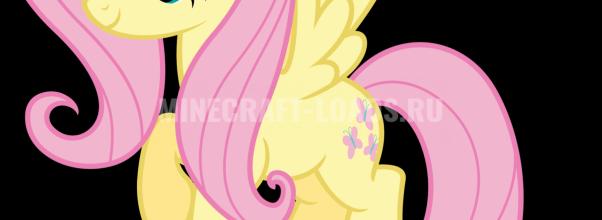 MyLittlePony - Скин Пони Fluttershy для Minecraft