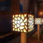 Шейдер KUDA Shaders для Minecraft 1.7 / 1.8 — 1.12