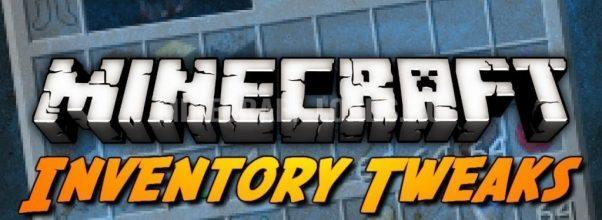 Мод Inventory Tweaks для Minecraft 1.8 - 1.12.2