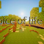 Мод The Spice Of Life для Minecraft 1.7.10 — 1.12.2