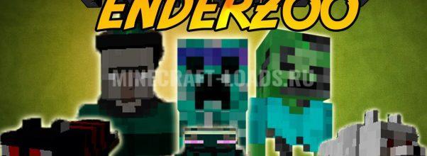 Ender-Zoo