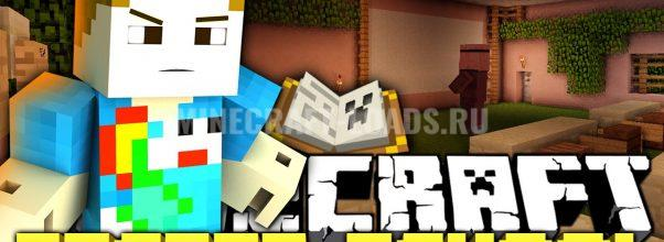 Карта Escape The School для Minecraft 1.7.10