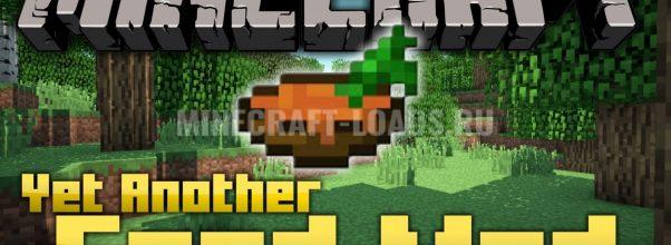 Мод Food Plus для Minecraft 1.10.2