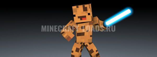 Печенька — Скин печеньки для Minecraft (Майнкрафт)