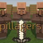 Мод Pillagers для Minecraft 1.12.2