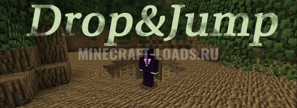 Карта DROP&JUMP 2 для Minecraft 1.12.2