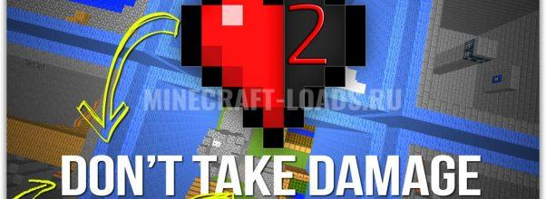 Карта Don't take damage 2 для Minecraft 1.8