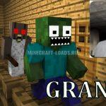 Карта GRANNY для Minecraft 1.12.2