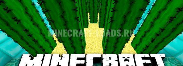 Карта Border Parkour для Minecraft 1.12.2