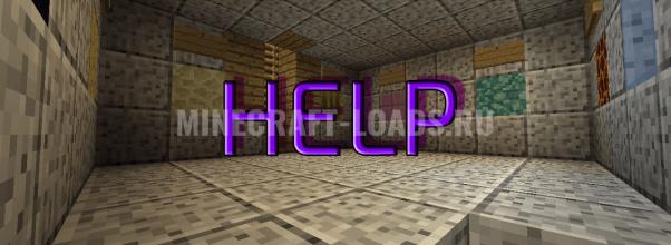 Карта Help для Minecraft 1.12.2