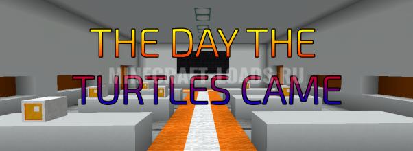 Карта THE DAY THE TURTLES CAME для Minecraft 1.12.2