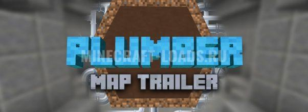 Карта PLUMBER для Minecraft 1.12.2