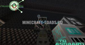 Сборка Project Ozone 2: Reloaded для Minecraft 1.7.10