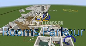 Карта 82 Rooms Parkour для Minecraft 1.12.2