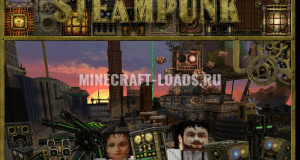 Текстур пак Glimmars Steampunk для Minecraft 1.11