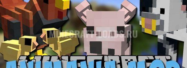 Мод Animania для Minecraft 1.10.2 - 1.12.2