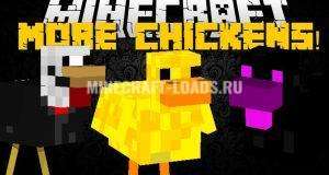 Мод More Chikens для Minecraft 1.12.2