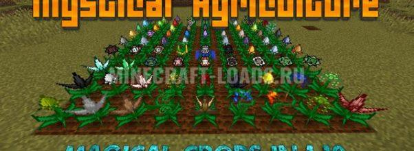 Мод Mystical Agriculture для Minecraft 1.10.2 — 1.12.2