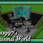 Мод Aroma1997s Dimensional World для Minecraft 1.12.2