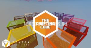 Карта The Crafting Cube для Minecraft 1.13.2