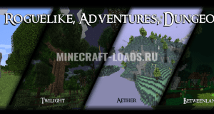 Сборка Roguelike Adventures and Dungeons для Minecraft 1.12.2