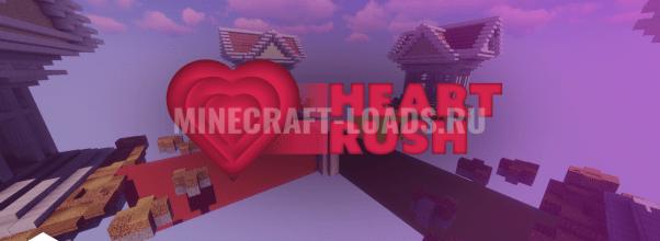Карта Heart Rush для Minecraft 1.13.2