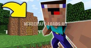 Нубик — скин Minecraft (Майнкрафт)