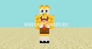 Губка Боб — скин Minecraft (Майнкрафт)