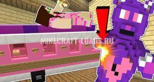 Карта Valentine Surgery для Minecraft 1.12.2