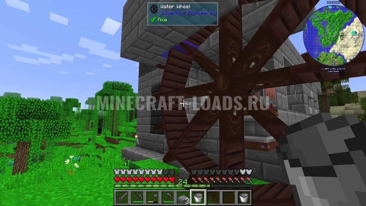 Сборка Revelation для Minecraft 1.12.2