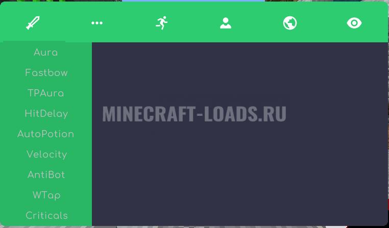 GUI меню чита Remix