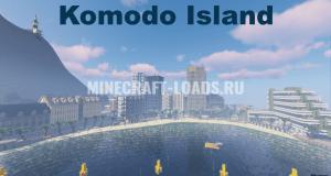 Карта Komodo Island для Minecraft 1.13.2
