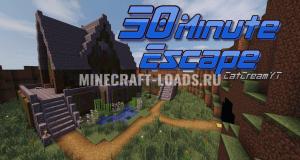 Карта 30 Minute Escape для Minecraft 1.13