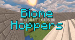 Карта Biome Hoppers для Minecraft 1.14.2