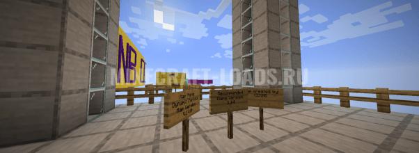 Карта Dynamic Parkour для Minecraft 1.14
