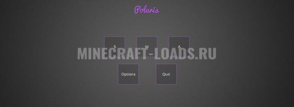 Главное меню чита Polaris