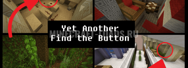 Карта Yet Another Find The Button для Minecraft 1.14.3