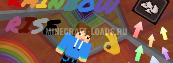 Карта Rainbow Rise для Minecraft 1.14.2