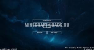 Чит Flux b13 на Minecraft 1.8