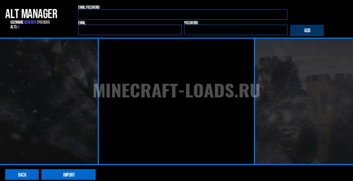 Чит Nexus b12.2 на Minecraft 1.8